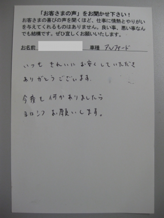 IMG_5634[1]