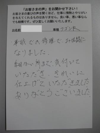 IMG_5644