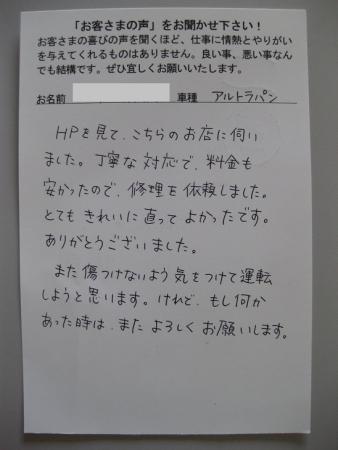 IMG_6024