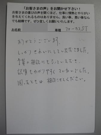 IMG_6271[1]