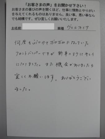 img_8497