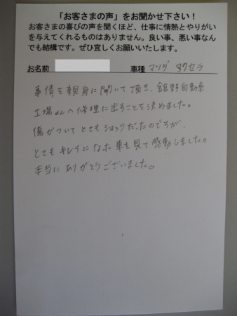 img_8855
